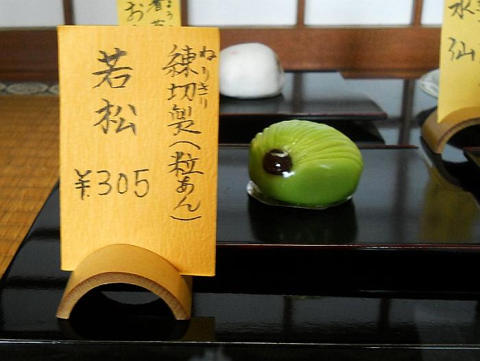2015_01_21新出来:芳光- (29- (2)