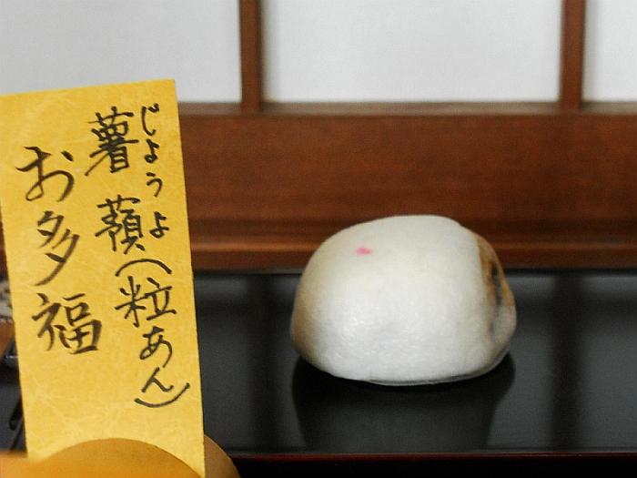 2015_01_21新出来:芳光- (30 (1)