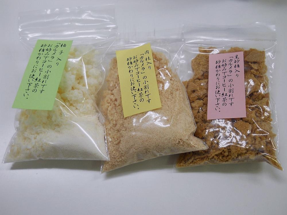 2015_01_21新出来:芳光 (8)