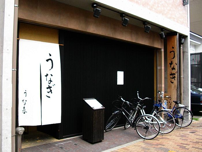 2015_03_14高岳:うな春- (10)