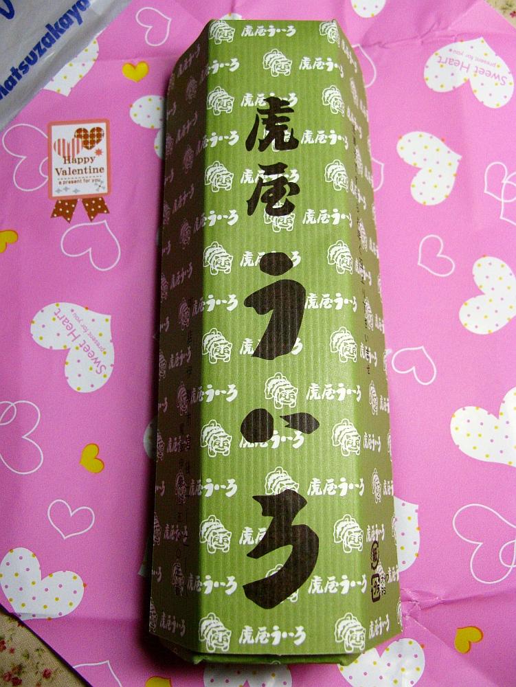 2015_02_11栄:松坂屋 虎屋ういろ (4)