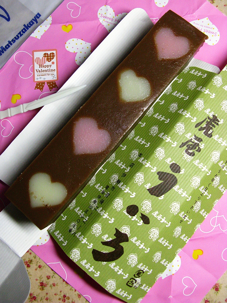2015_02_11栄:松坂屋 虎屋ういろ- (12)