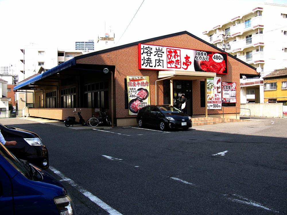2015_03_15東別院:あみやき亭 (8)