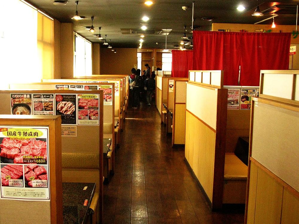 2015_03_15東別院:あみやき亭- (16)