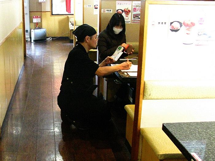 2015_03_15東別院:あみやき亭- (18)