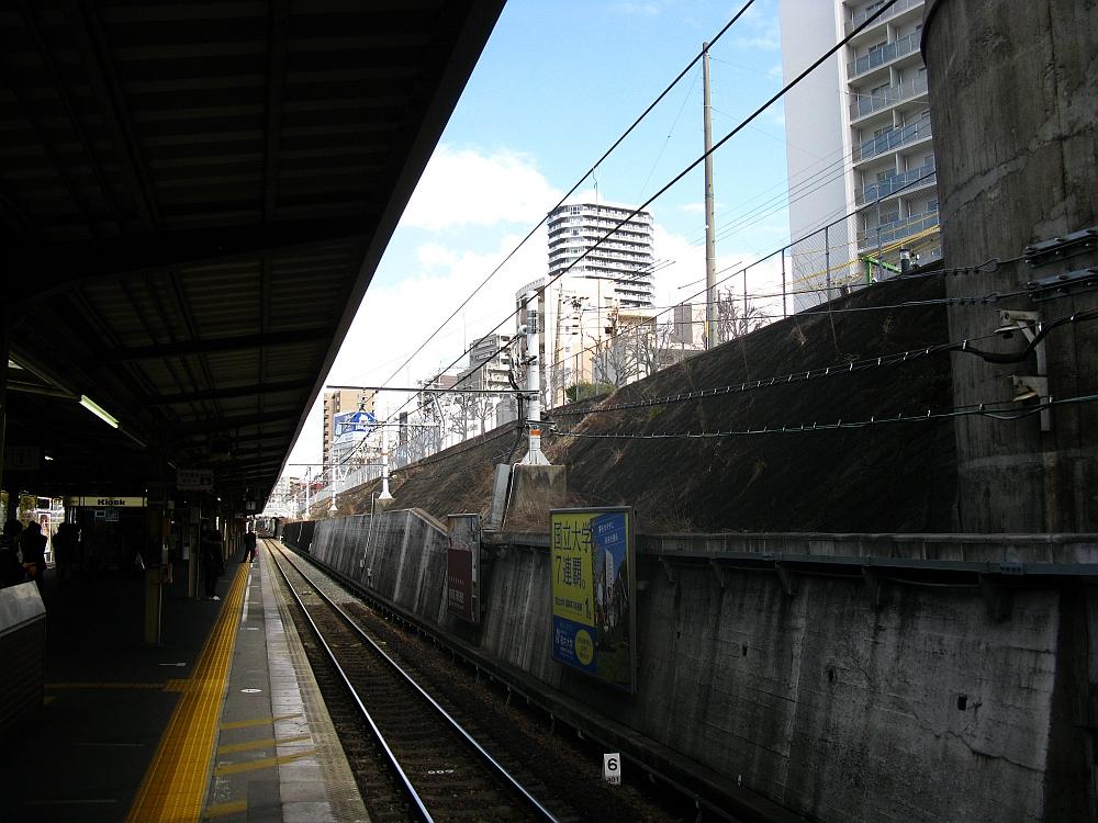 2015_02_18千種:きしめん住よし (6)