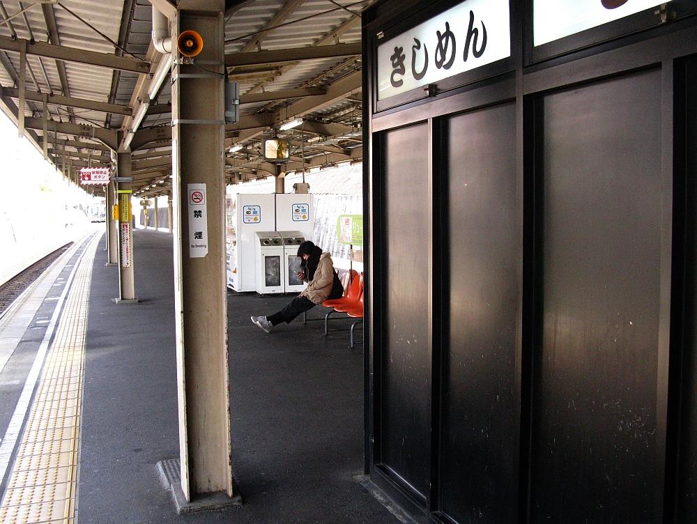 2015_02_18千種:きしめん住よし- (13)