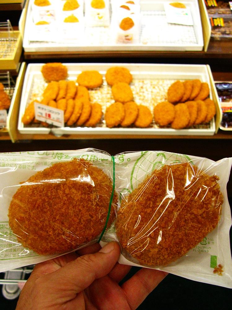 2015_05_14車道:バロー18円コロッケ (2)
