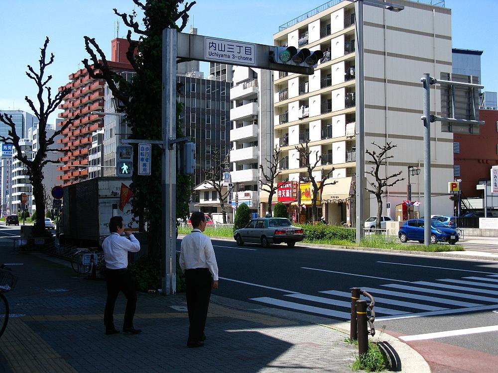 2015_04_23今池:藤一番 (1)