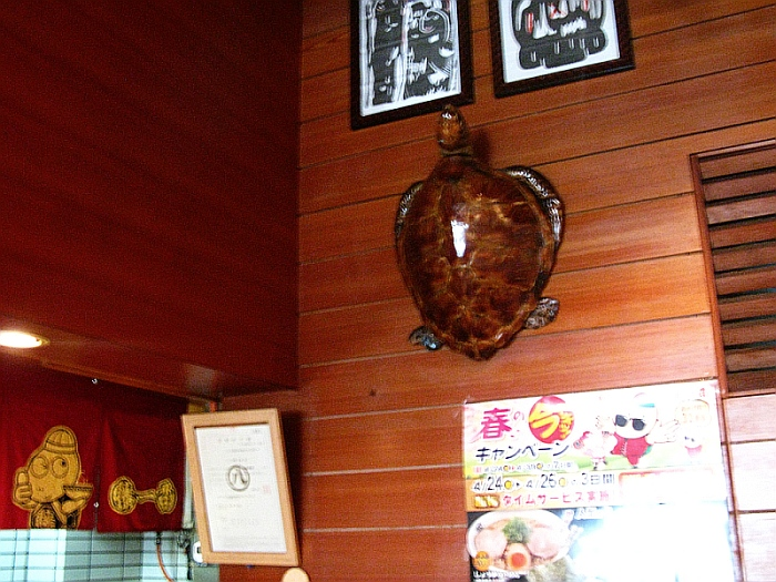 2015_04_23今池:藤一番- (15)