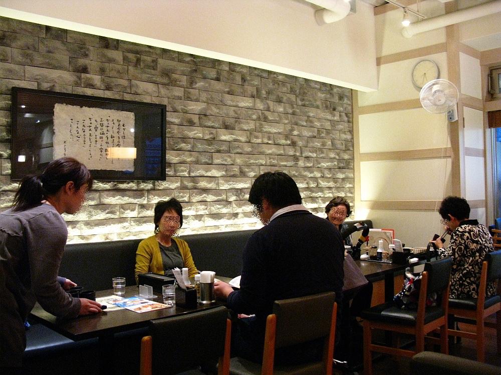 2014_10_25 広:大戸屋106