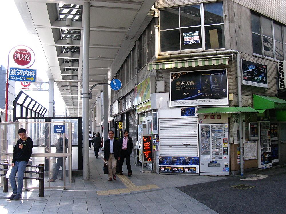 2014_11_06 岐阜:中華料理 駅前飯店 (2)