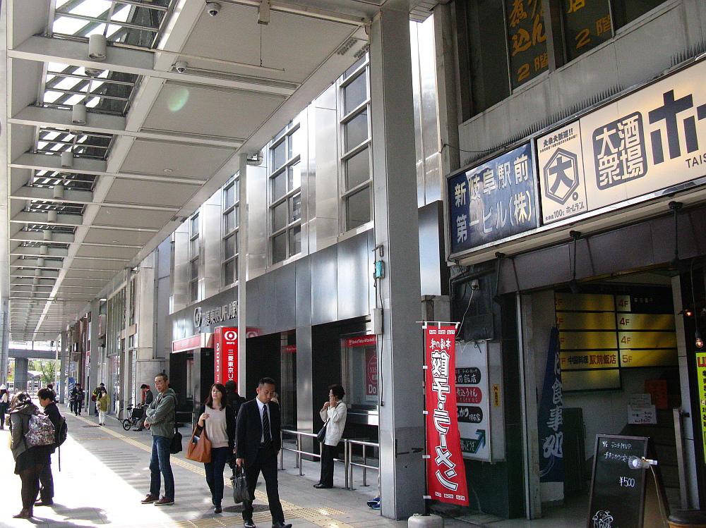 2014_11_06 岐阜:中華料理 駅前飯店 (6)