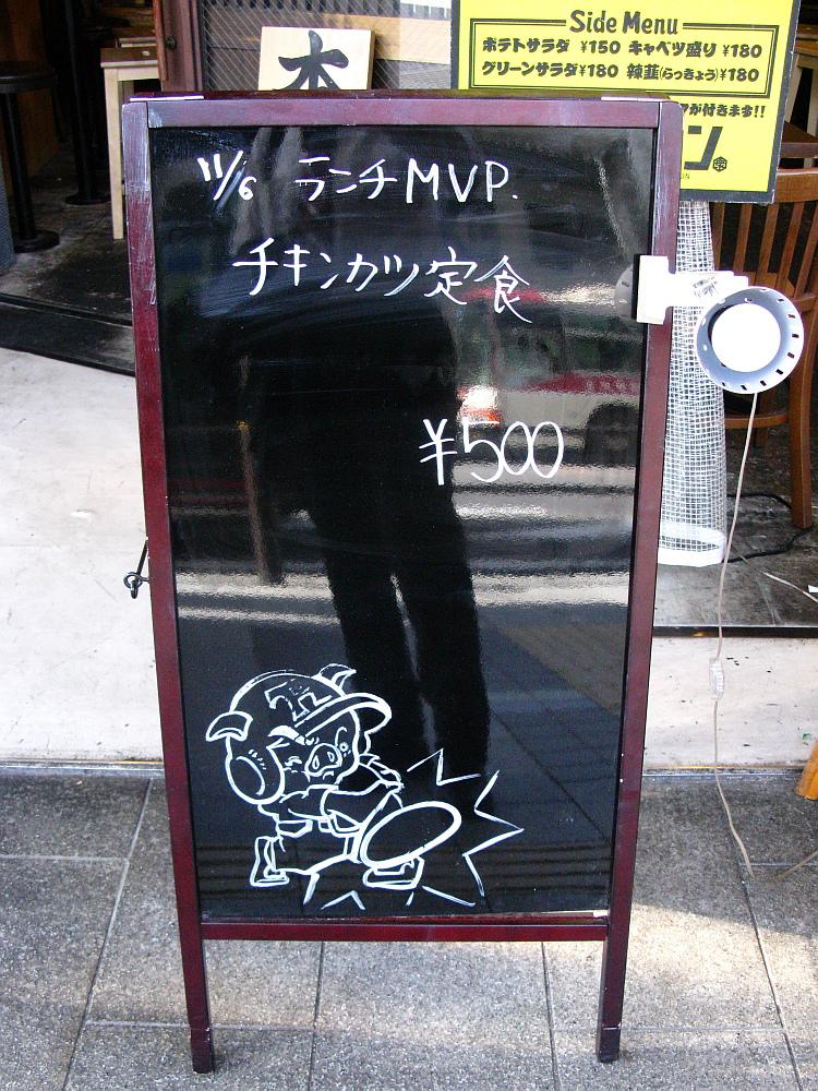 2014_11_06 岐阜:中華料理 駅前飯店 (9)