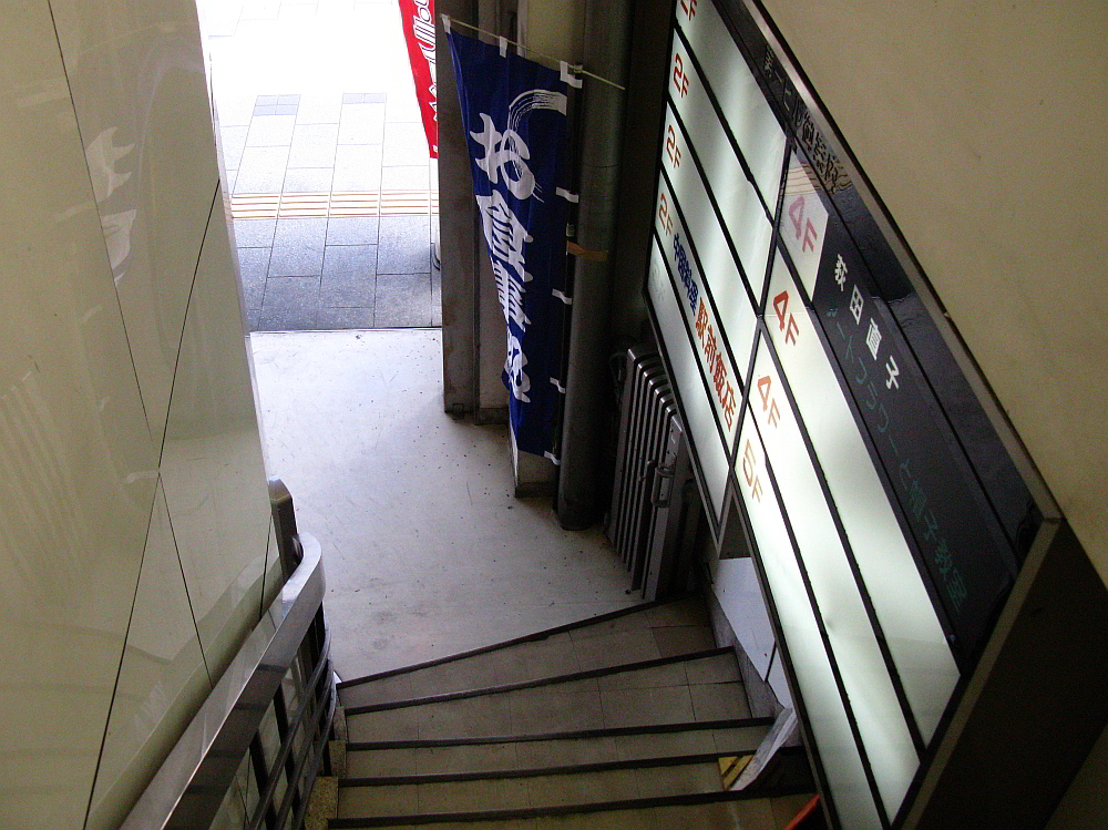 2014_11_06 岐阜:中華料理 駅前飯店- (14)