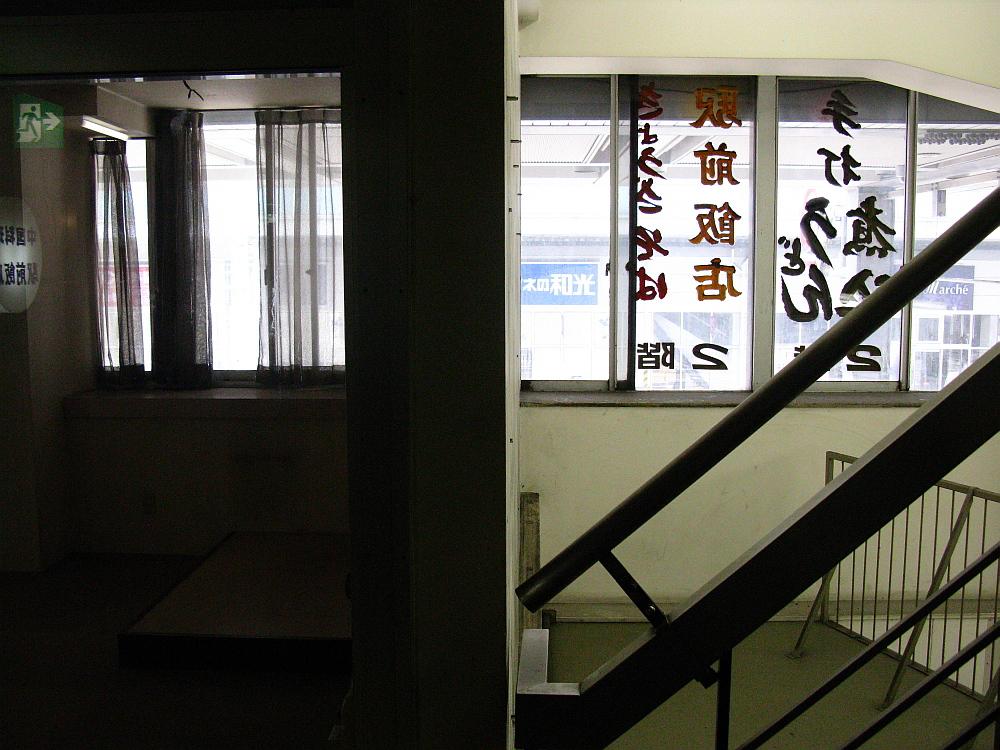 2014_11_06 岐阜:中華料理 駅前飯店- (16)