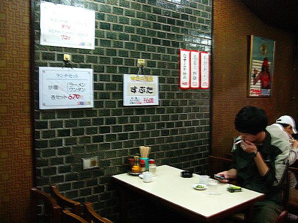 2014_11_06 岐阜:中華料理 駅前飯店- (23)
