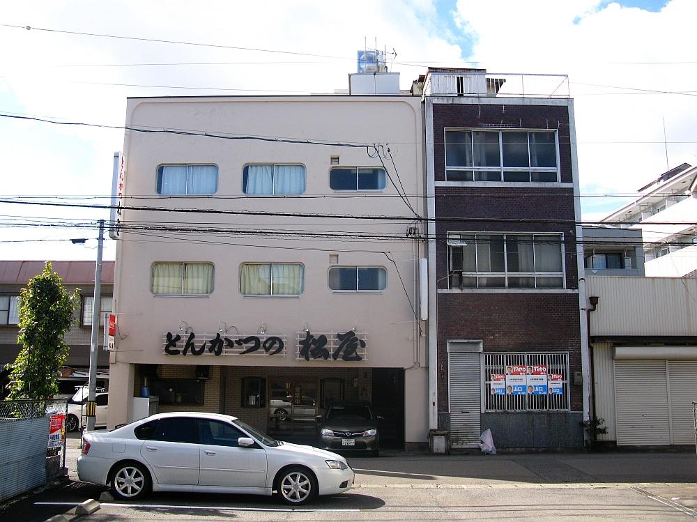 2015-02-19岐阜:とんかつ松屋- (12)