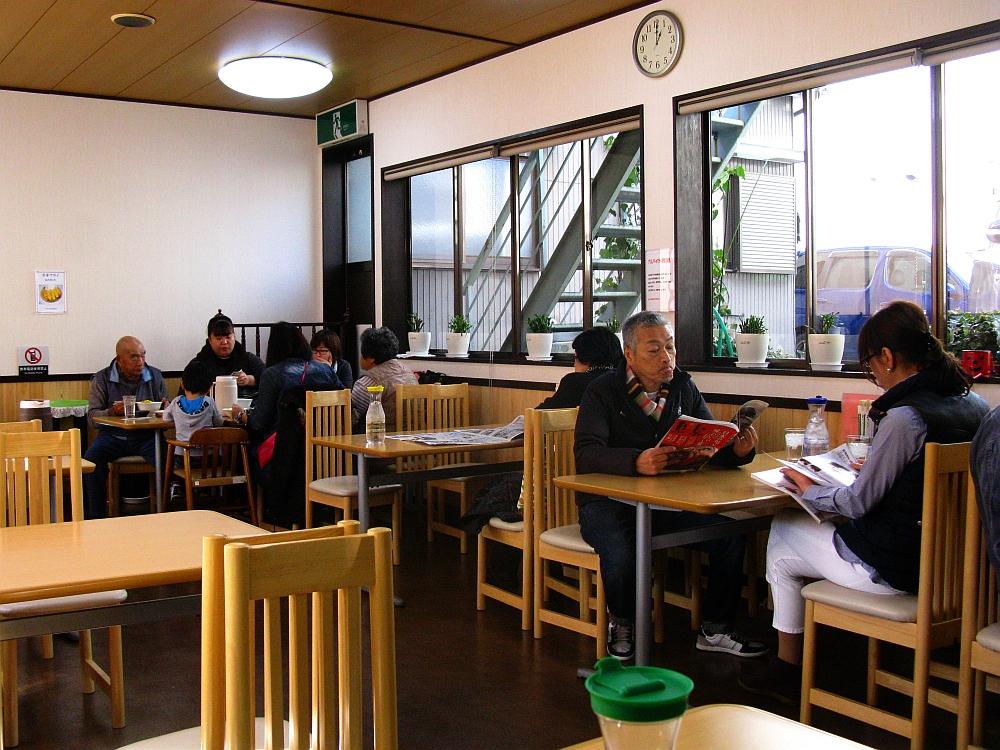 2015-02-19岐阜:とんかつ松屋- (21)