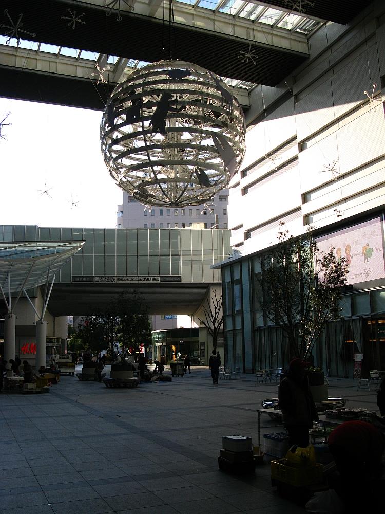 2015_01_08浜松:うどんそば自笑亭 (2)