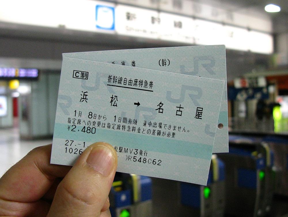 2015_01_08浜松:うどんそば自笑亭- (35)