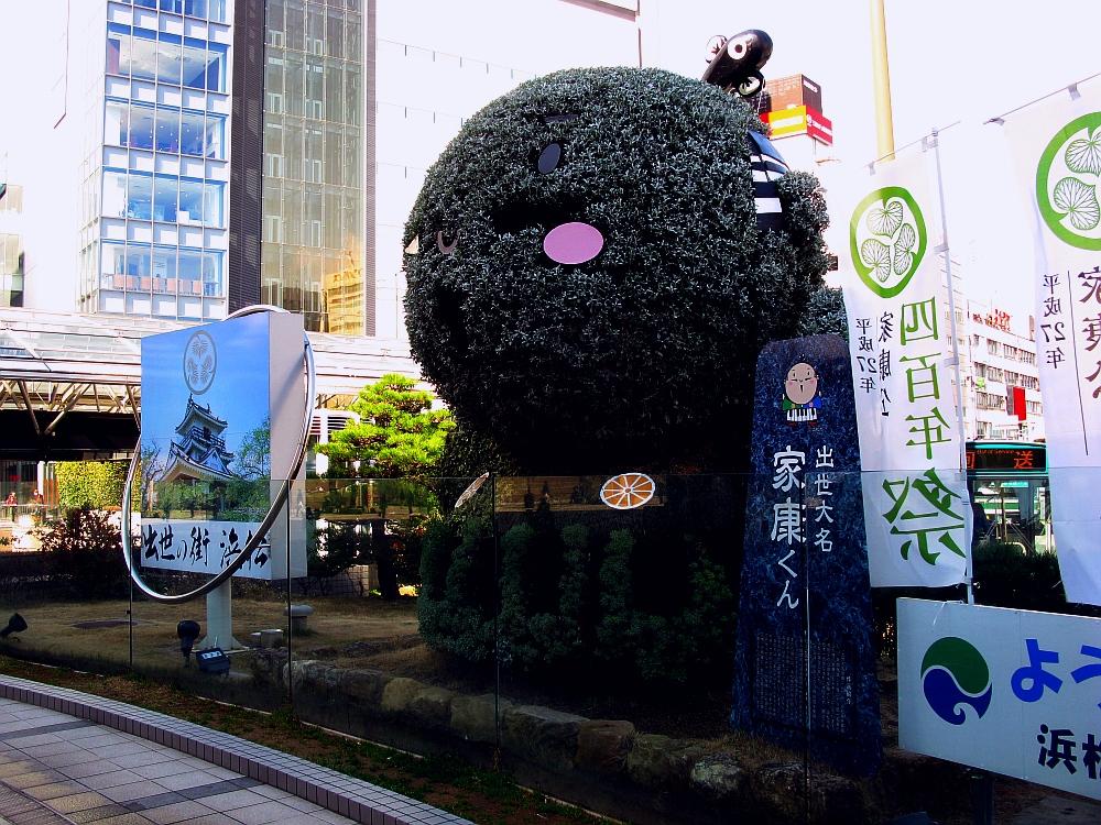 2015_03_11浜松: (2)