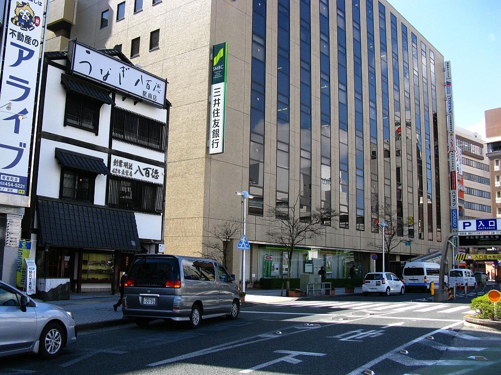 2015_03_11浜松: (4)