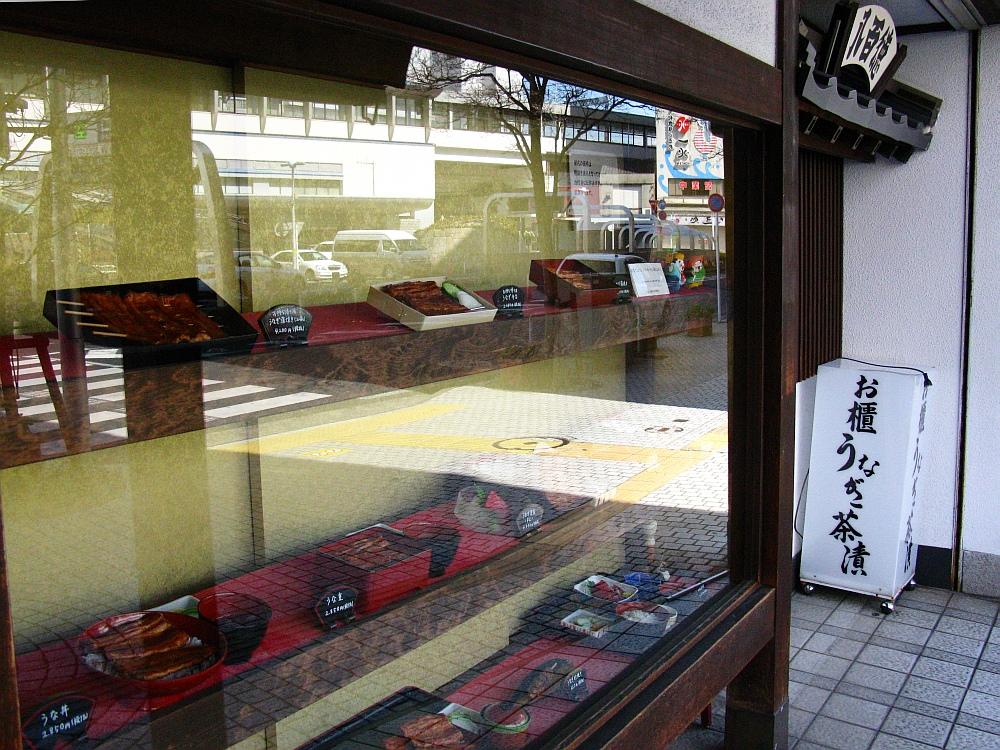 2015_03_11浜松: (6)
