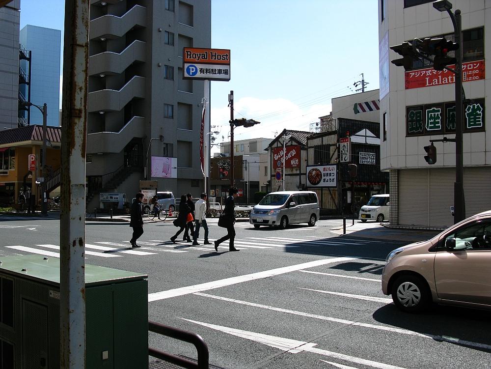 2015_03_11浜松:餃子むつぎく (1)