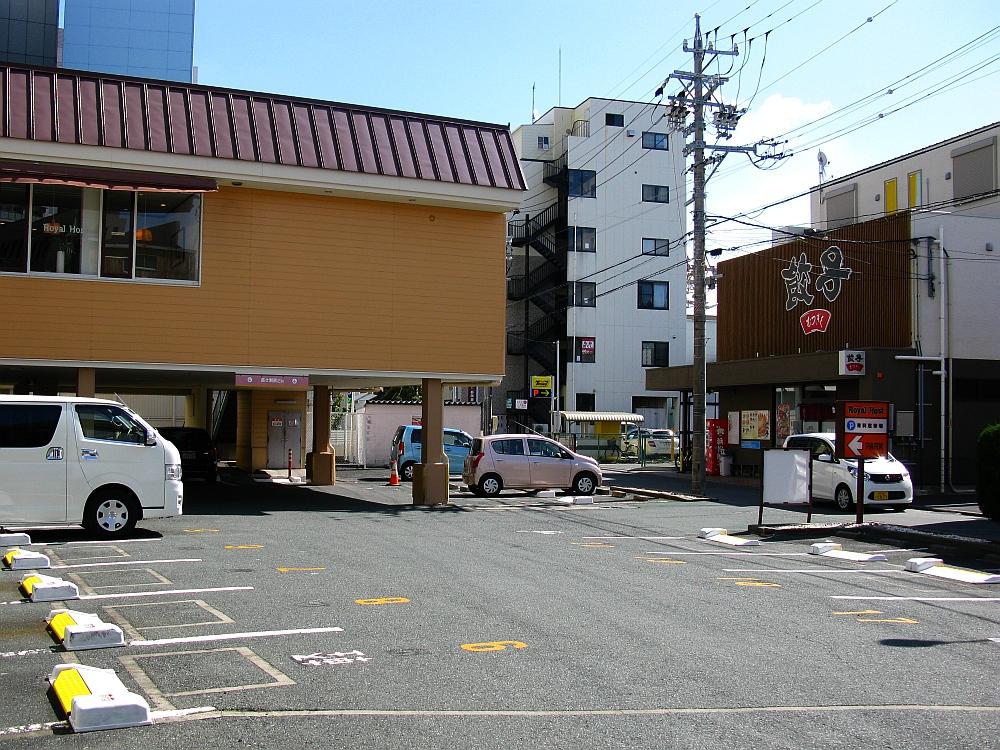 2015_03_11浜松:餃子むつぎく (3)