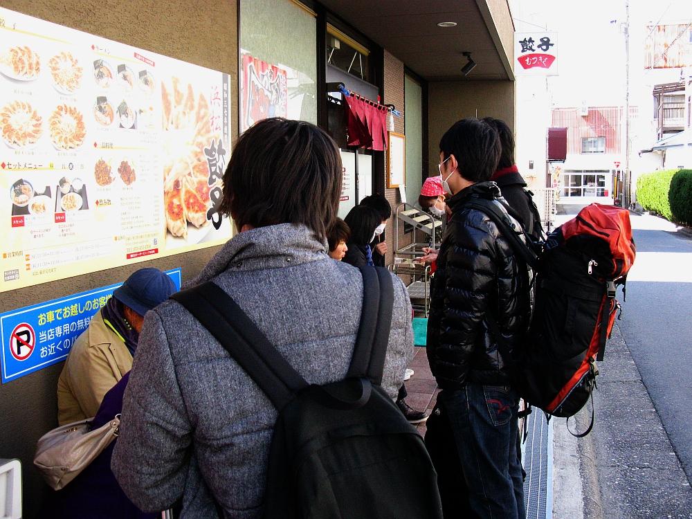 2015_03_11浜松:餃子むつぎく (9)