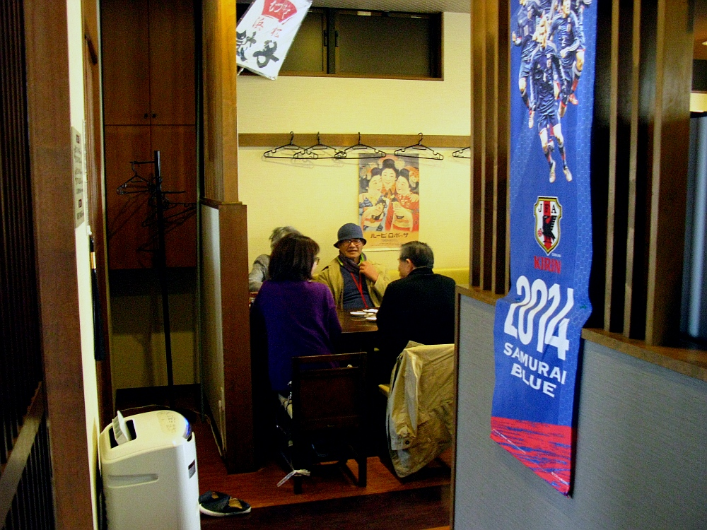 2015_03_11浜松:餃子むつぎく- (10)