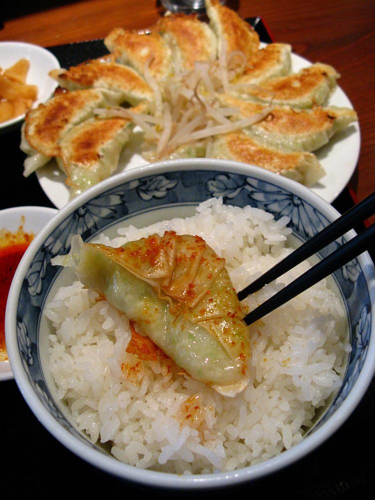 2015_03_11浜松:餃子むつぎく- (22)