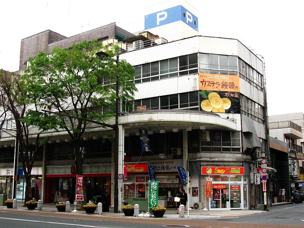 2015_04_17浜松:かすてら饅頭 (2)