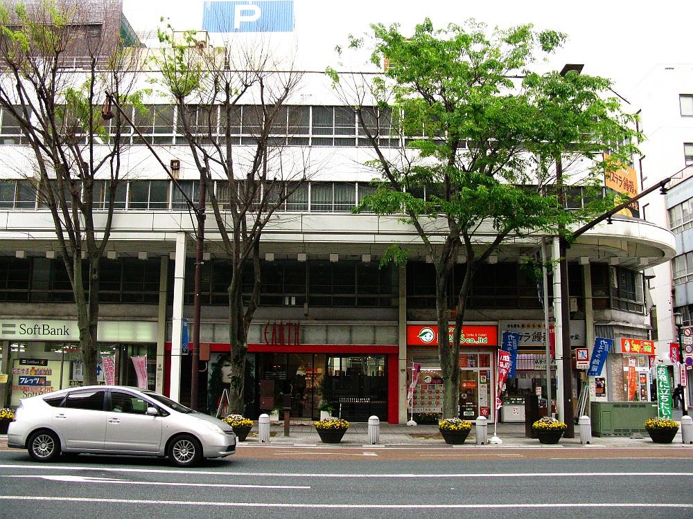 2015_04_17浜松:かすてら饅頭 (3)