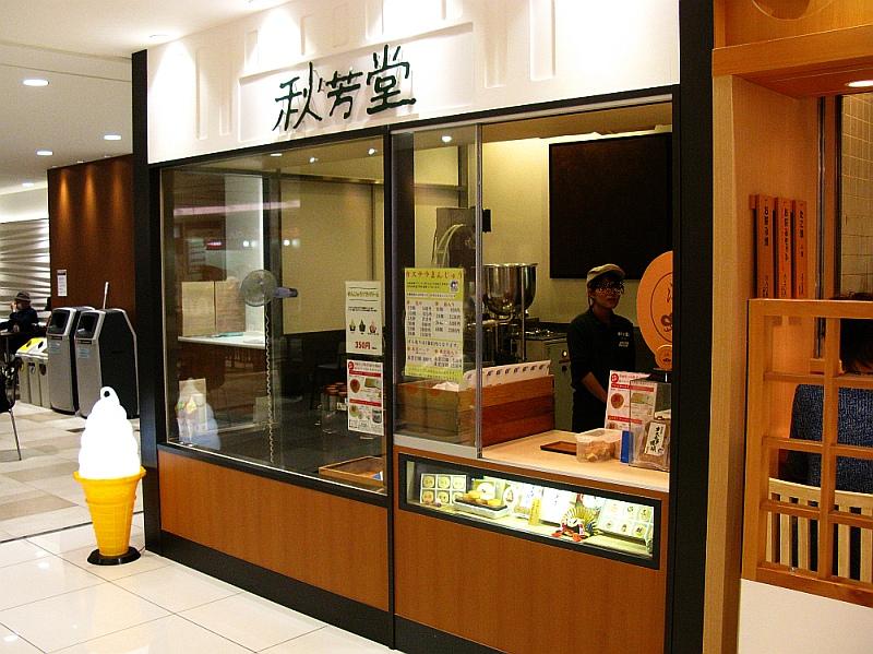 2015_04_17浜松:かすてら饅頭 (4)