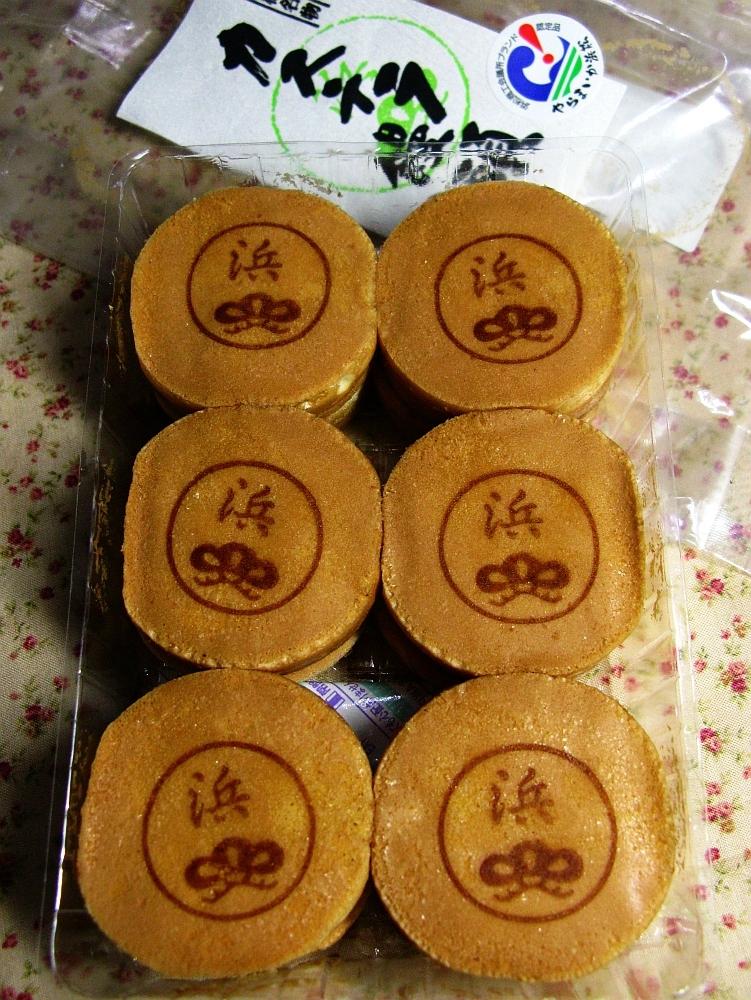 2015_03_22浜松:秋芳堂カステラ饅頭 (6)