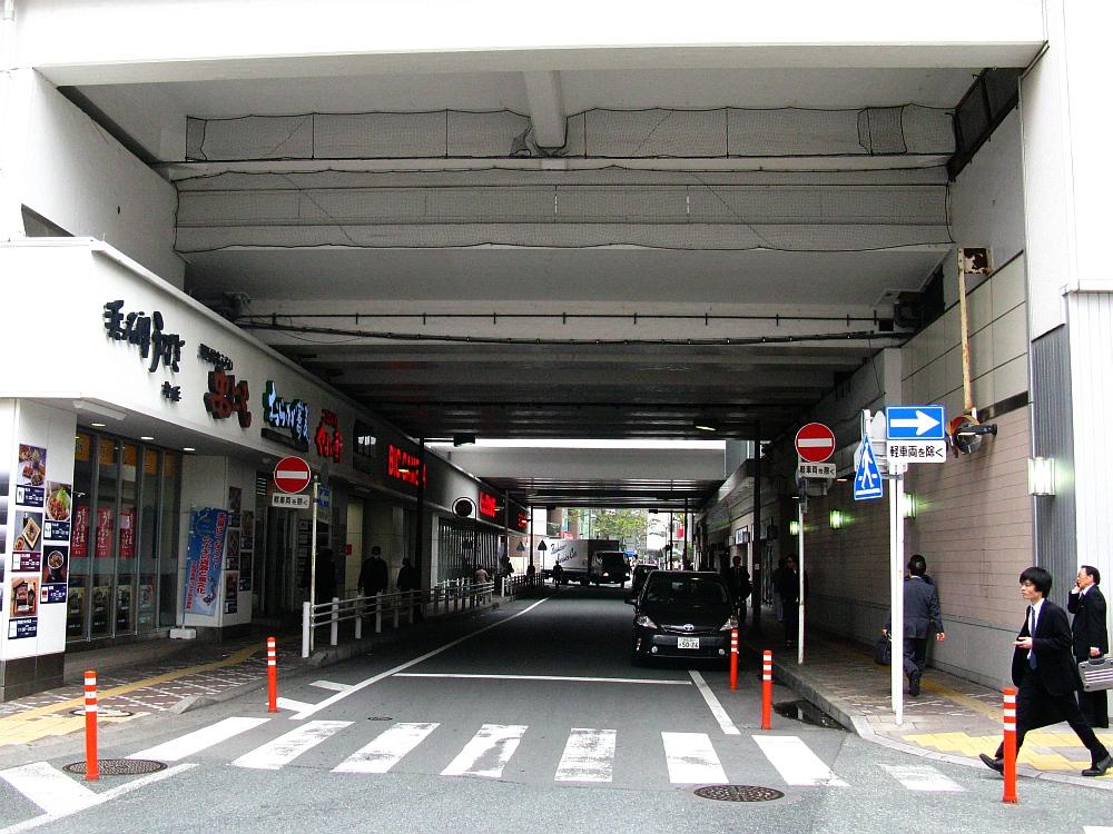 2015_04_17浜松:うなぎ丸浜 (5)