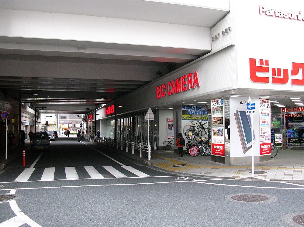 2015_04_17浜松:うなぎ丸浜 (9)