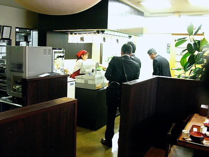 2015_04_17浜松:うなぎ丸浜- (16)