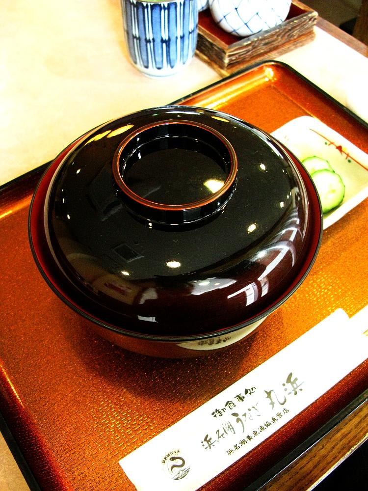 2015_04_17浜松:うなぎ丸浜- (24)