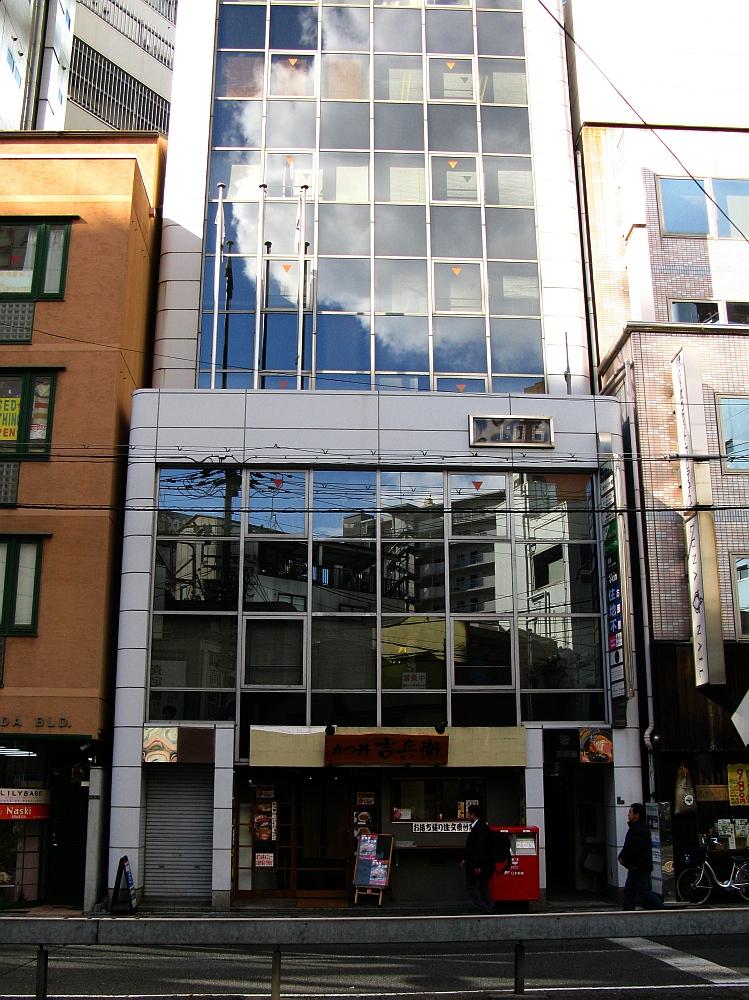 2015_01_07大阪梅田: (7)