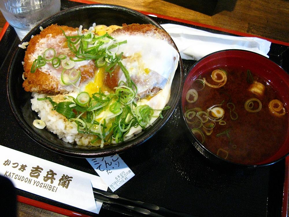 2015_01_07大阪梅田:かつ丼吉兵衛- (27)