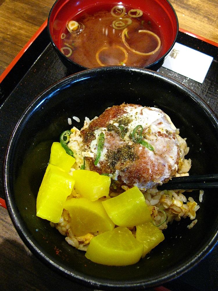 2015_01_07大阪梅田:かつ丼吉兵衛- (42)