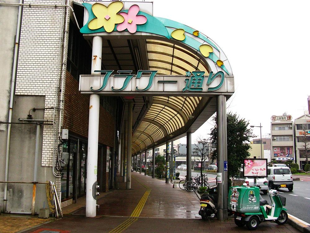 2015_03_07呉:珍来軒 (0)