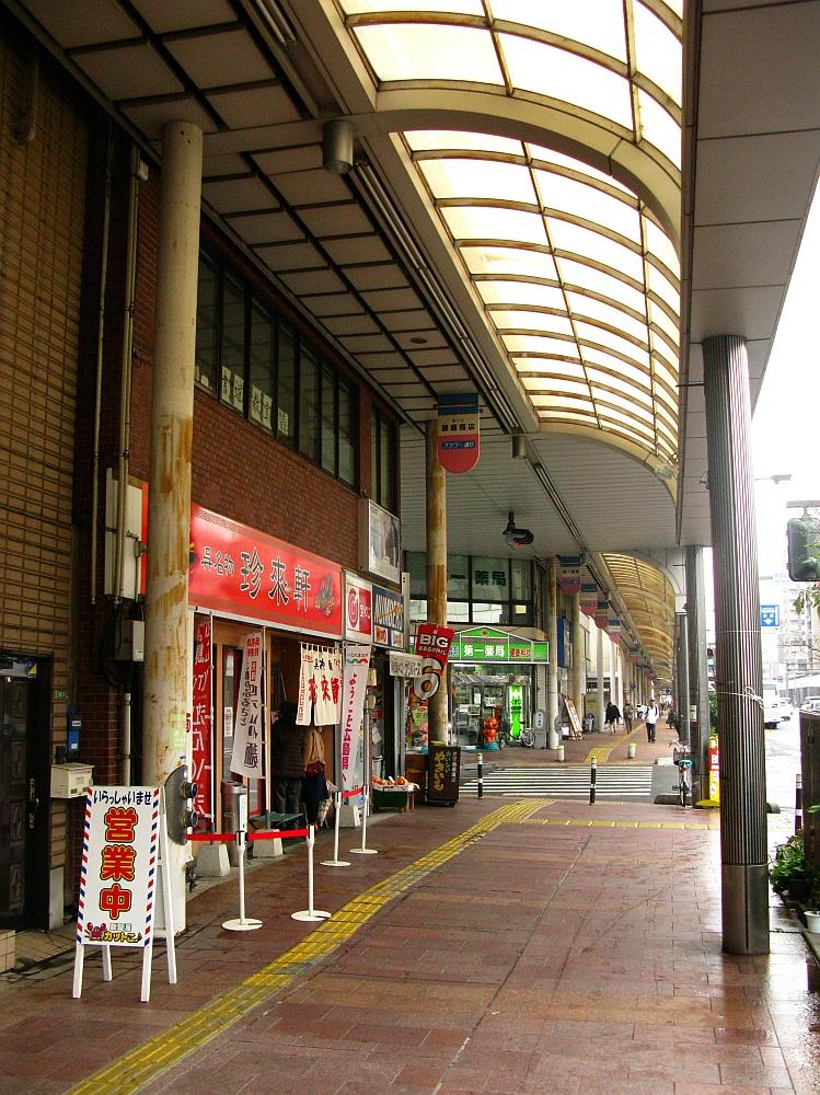 2015_03_07呉:珍来軒 (1)