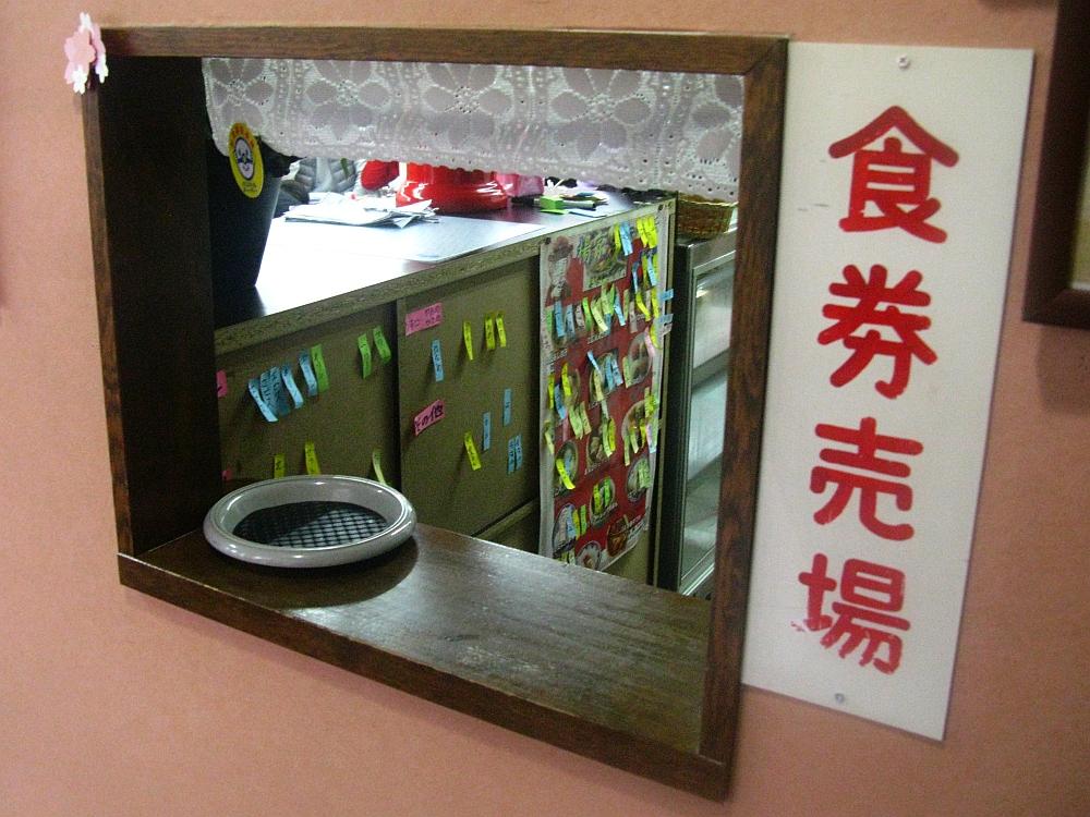 2015_03_07呉:珍来軒- (17)