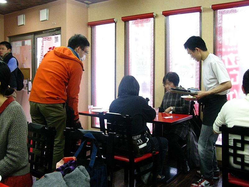 2015_03_07呉:珍来軒- (26)A
