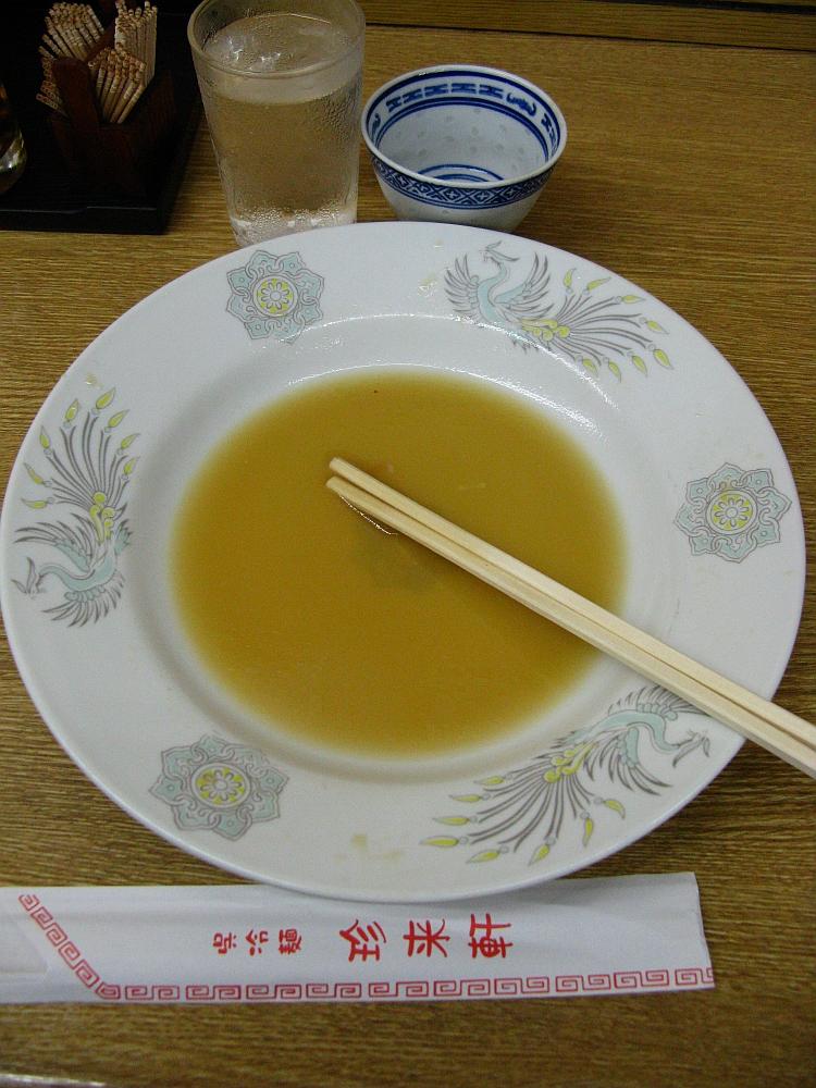 2015_03_07呉:珍来軒- (48)