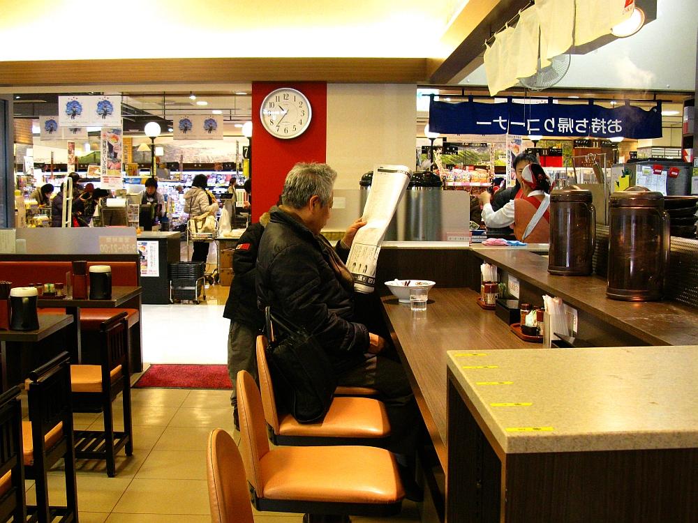 2015_01_18呉駅:ちから- (16)